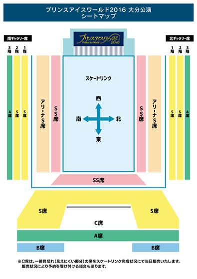 seatmap.jpg